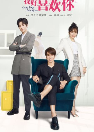 image of drama Count Your Lucky Stars (2020) [CDRAMA]